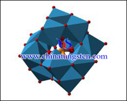 Keggin structure silver phosphotungstate photocatalyst picture