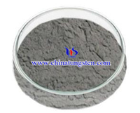 Thermal Spray Used Tungsten Powder Picture